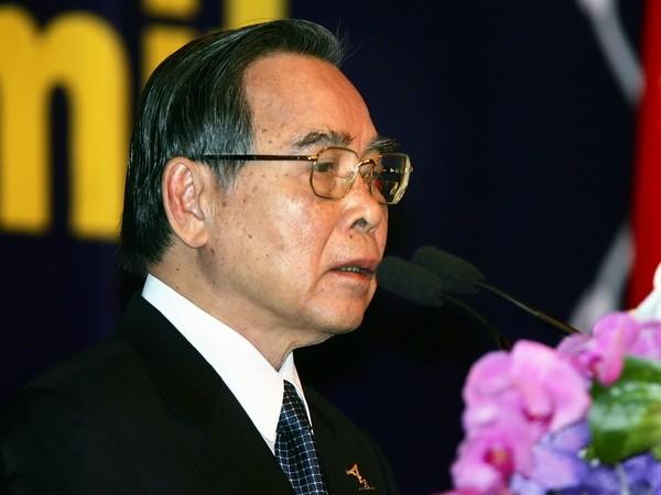Thông cáo đặc biệt tang lễ nguyên TT Phan Văn Khải - ảnh 1