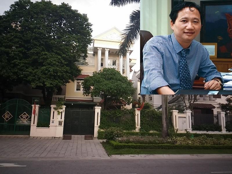 Ông Trịnh Xuân Thanh là người do trung ương quản lý - ảnh 1