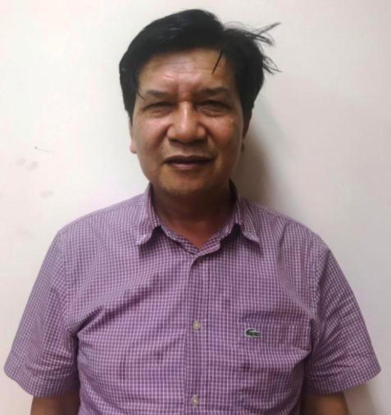 Bộ Công an bắt giam nhiều cựu lãnh đạo VEAM - ảnh 1