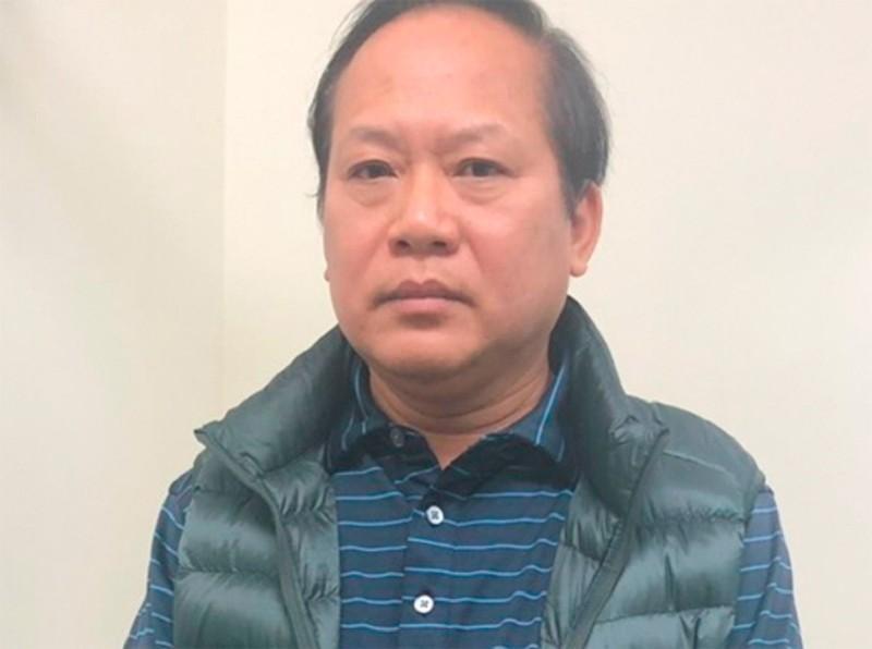 Tòa hoãn xử vì ông Trương Minh Tuấn không có mặt - ảnh 2