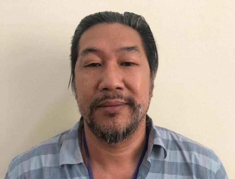 Bộ Công an bắt giam Chủ tịch Công ty Tân Hồng Uy - ảnh 1