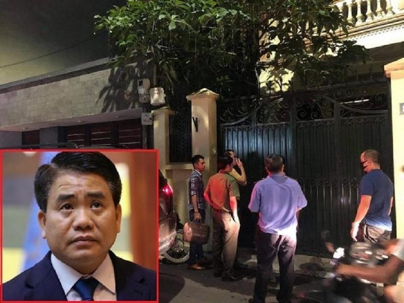 Bộ Công an khởi tố ông Nguyễn Đức Chung trong vụ án mới  - ảnh 1