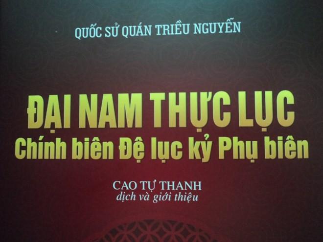 Bằng chứng Việt Nam thực thi chủ quyền đầy đủ ở Hoàng Sa - Trường Sa - ảnh 1