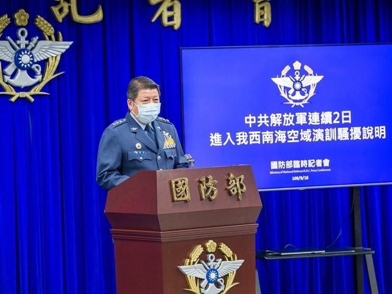 Mãn nhiệm chưa đầy 1 tháng, tướng Đài Loan bị điều tra cáo buộc gián điệp TQ - ảnh 1