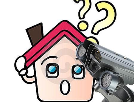 Lắp camera nhìn nhà hàng xóm, xử sao? - ảnh 1