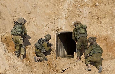 Quân đội Israel rút quân khỏi dải Gaza - ảnh 1