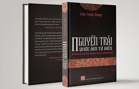 TS Trần Trọng Dương: Tiếng Việt 600 năm trước - ảnh 1