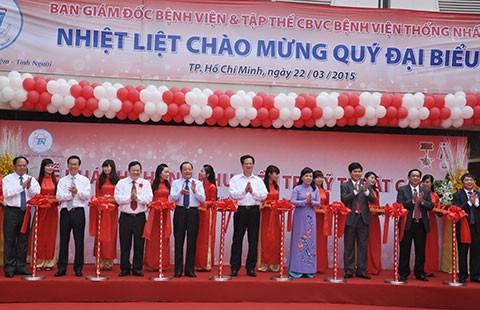 Thủ tướng Nguyễn Tấn Dũng: Giảm tải, nâng cao chất lượng điều trị - ảnh 1
