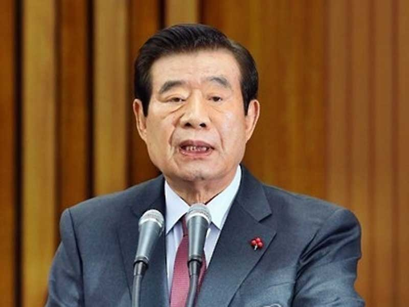 Quốc hội Hàn Quốc bắt đầu tổ chức điều trần  - ảnh 1