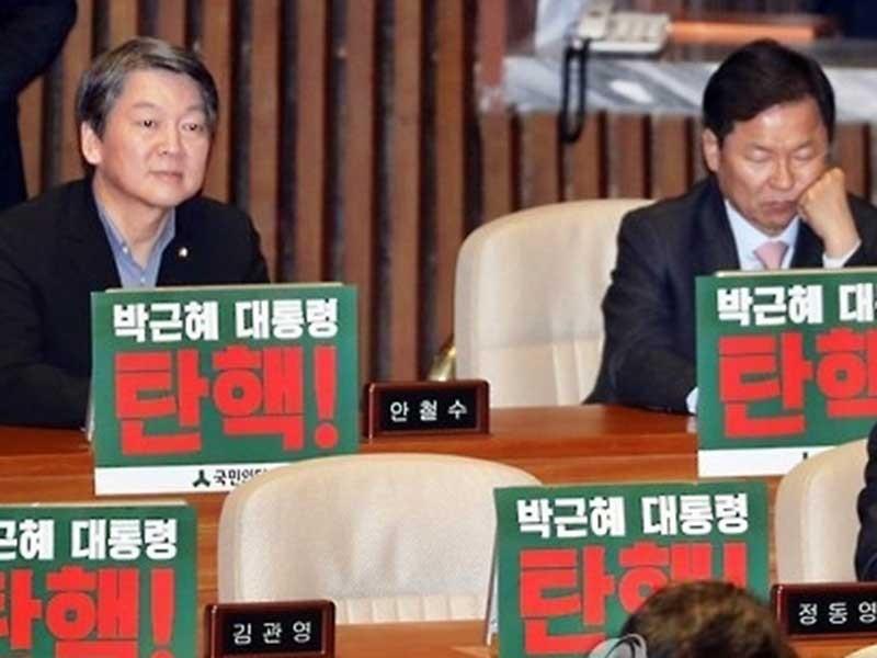 Hôm nay, Quốc hội bỏ phiếu bãi nhiệm TT Park Geun-hye - ảnh 1