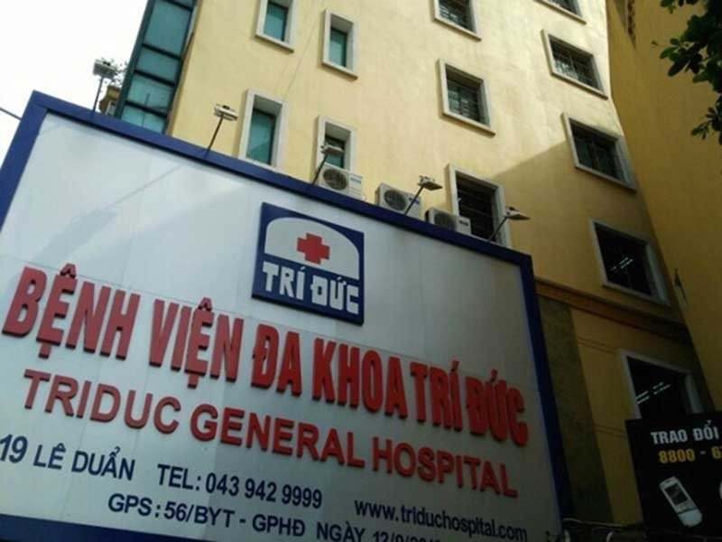 Tạm đình chỉ việc phẫu thuật, gây mê tại BV Trí Đức - ảnh 1