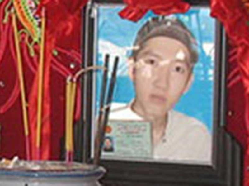 Khởi tố vụ án dùng nhục hình ở Ninh Thuận - ảnh 2
