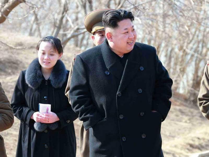 Em gái ông Kim Jong-un vào Bộ Chính trị Triều Tiên - ảnh 1