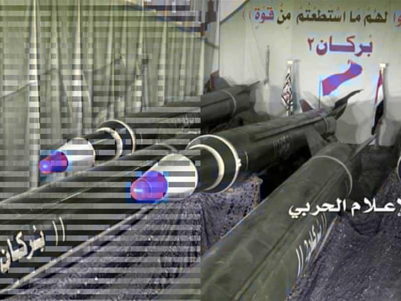 Saudi Arabia tố Iran chủ mưu phóng tên lửa vào thủ đô - ảnh 1