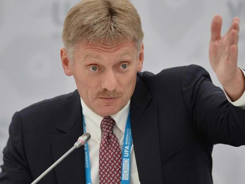 Điện Kremlin chỉ trích 'Danh sách Kremlin' của Mỹ - ảnh 1