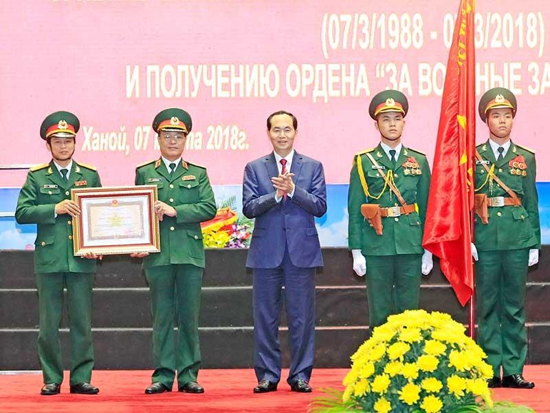 Chủ tịch nước chúc mừng Trung tâm Nhiệt đới Việt-Nga - ảnh 1