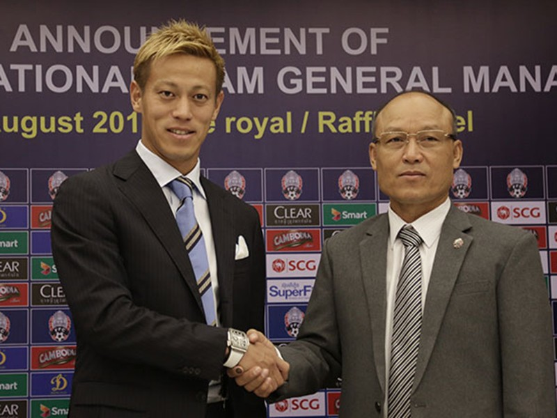 Honda  họp 'lives tream' với tuyển Campuchia - ảnh 1