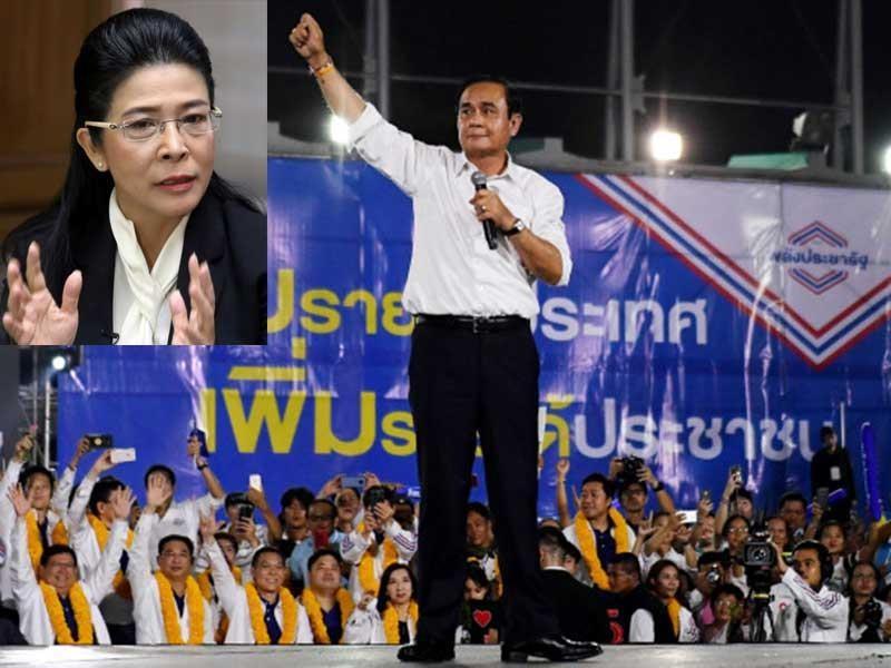 Kịch tính bầu cử Thái Lan: Phần thắng trong tay ai? - ảnh 1