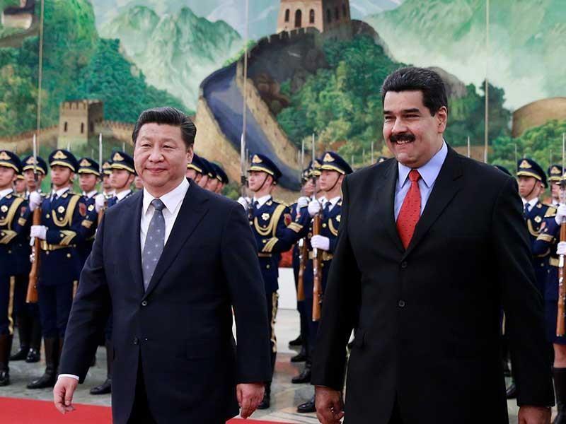 Lo ngại về Trung Quốc ở 'sân sau' của Mỹ - ảnh 1
