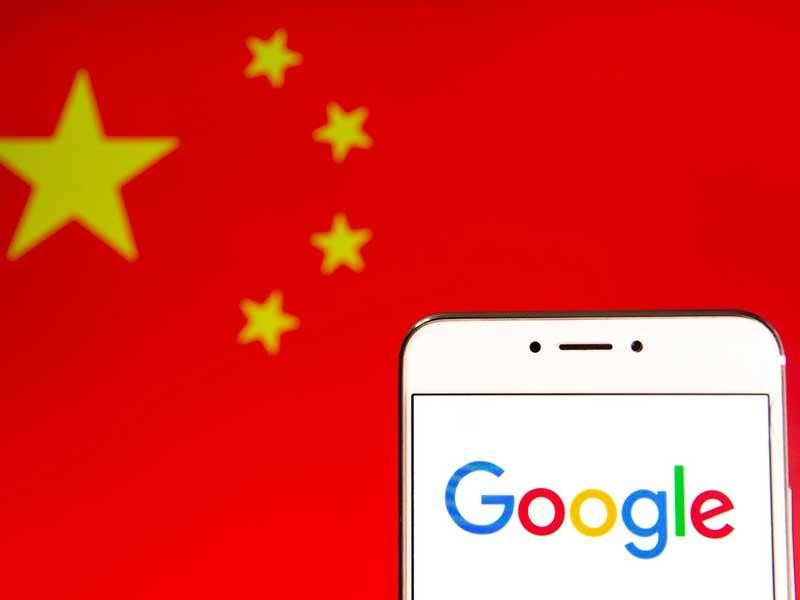 Google với cáo buộc 'bắt tay' Trung Quốc - ảnh 1