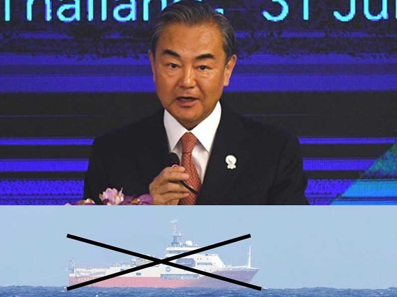 Từ bãi Tư Chính đến đàm phán COC: Lật tẩy ý đồ Trung Quốc - ảnh 1