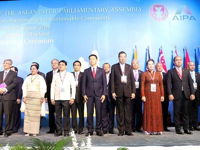 Tổng bí thư gửi thư chúc mừng chủ tịch AIPA 40 - ảnh 1