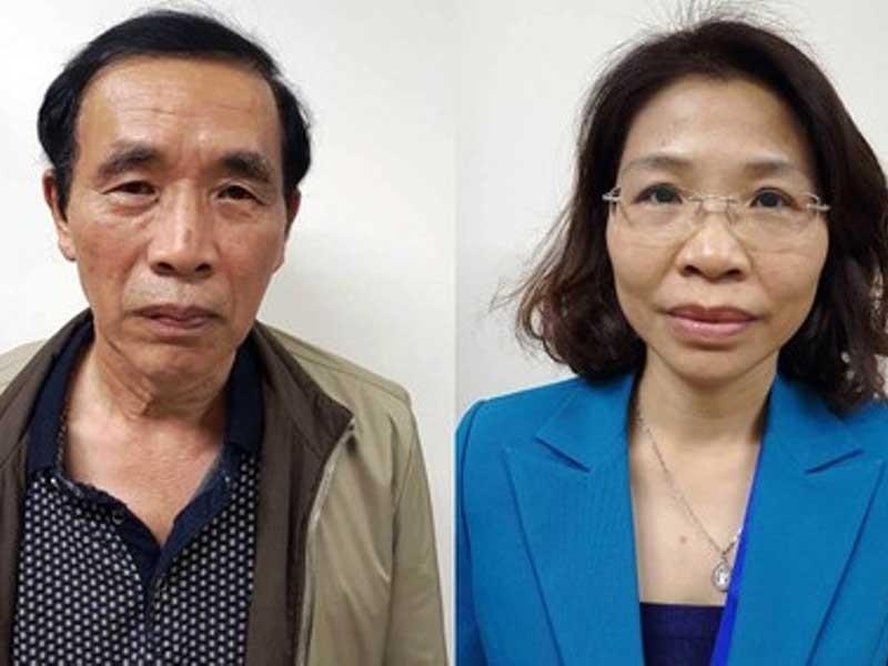 Lý do các cán bộ bị bắt trong vụ Nhật Cường Mobile - ảnh 2
