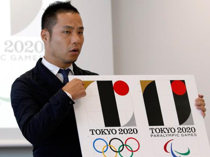 150 ngày trước Olympic Tokyo và phương án B tại London - ảnh 1
