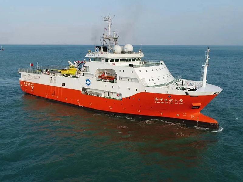 Phân tích pháp lý vụ tàu Trung Quốc vào vùng biển Việt Nam - ảnh 1