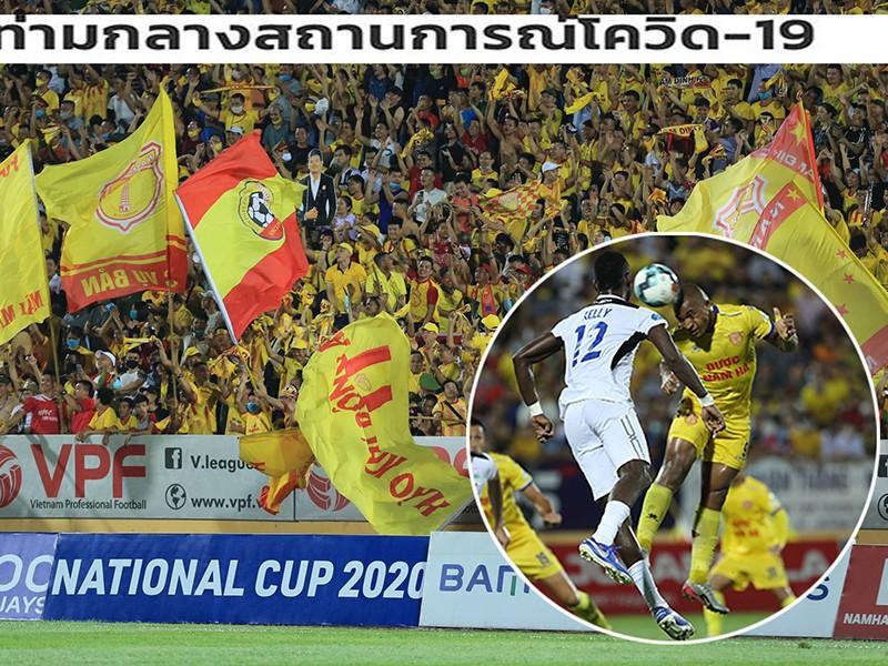 Thái Lan và Malaysia soi bóng đá Việt Nam - ảnh 1