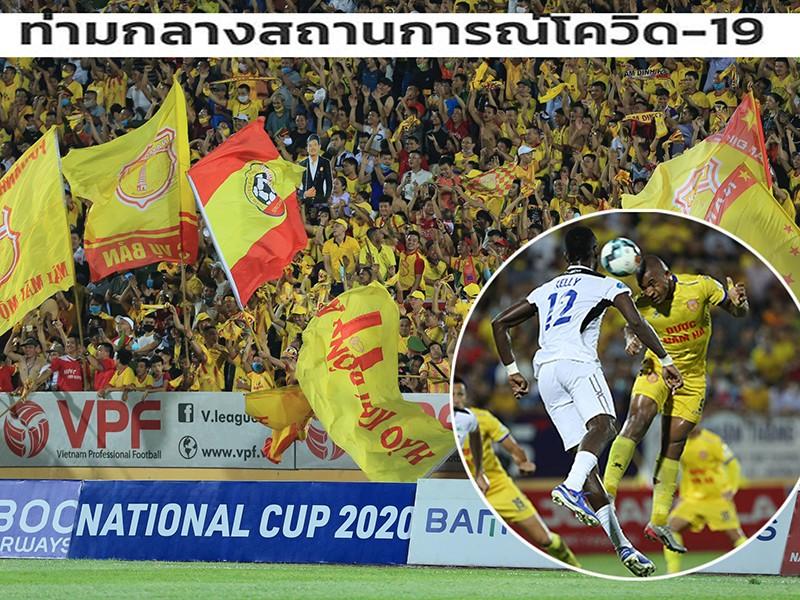 Khi bóng đá Việt Nam tạm nghỉ thì các nước khởi động - ảnh 1