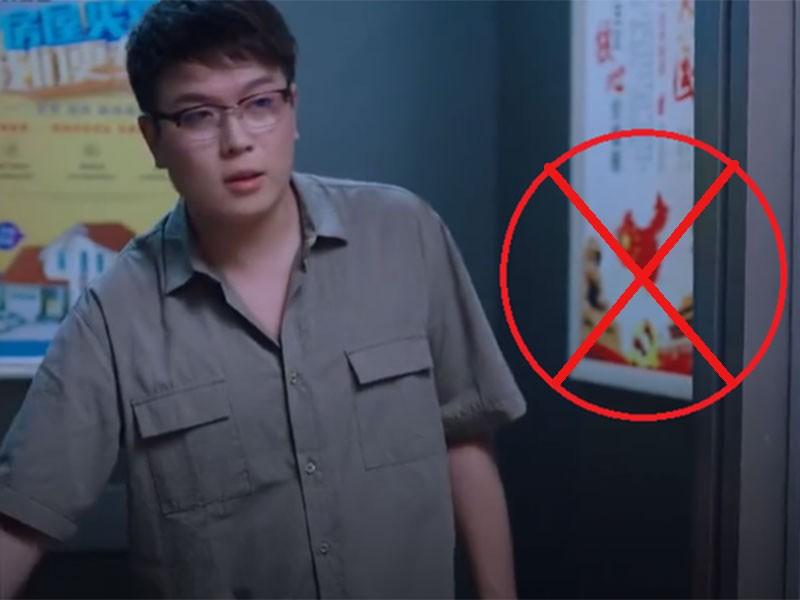 Phản đối phim Trung Quốc có hình 'đường lưỡi bò' - ảnh 1