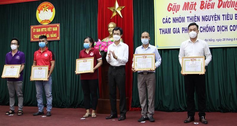 840 tấn gạo và hơn 17 tỷ đồng cho Đà Nẵng - ảnh 2
