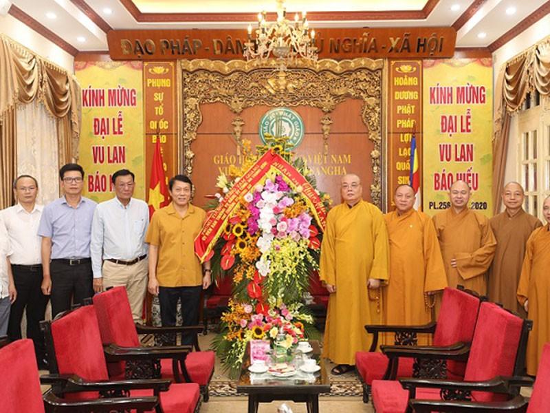 Bộ Công an chúc mừng Giáo hội Phật giáo Việt Nam dịp lễ Vu lan - ảnh 1