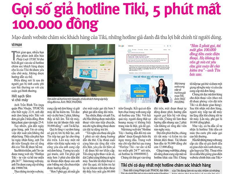 Sở TT&TT: Sẽ xử các hotline giả danh Tiki - ảnh 1