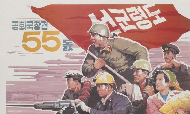 Chuyện nhà sưu tập tranh cổ động Triều Tiên bị nghi là gián điệp - ảnh 1