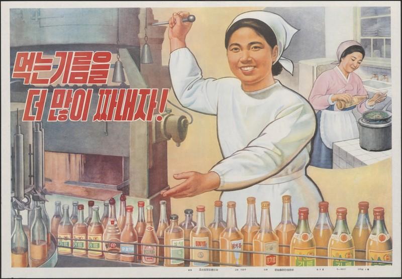 Chuyện nhà sưu tập tranh cổ động Triều Tiên bị nghi là gián điệp - ảnh 4
