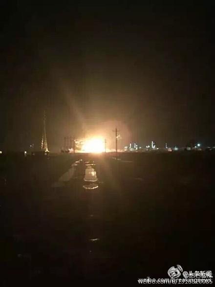 Lại nổ nhà máy hóa chất ở Sơn Đông - Trung Quốc - ảnh 1