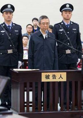 Hai đồng minh thân cận của Chu Vĩnh Khang bị kết án tù - ảnh 1