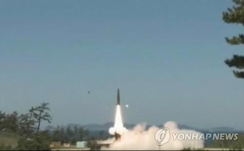 Hàn Quốc đã lên kế hoạch để biến Bình Nhưỡng thành 'tro bụi' - ảnh 3