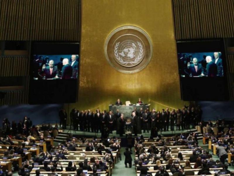 Ông Trump chê Liên Hiệp Quốc là câu lạc bộ 'thư giãn' - ảnh 1