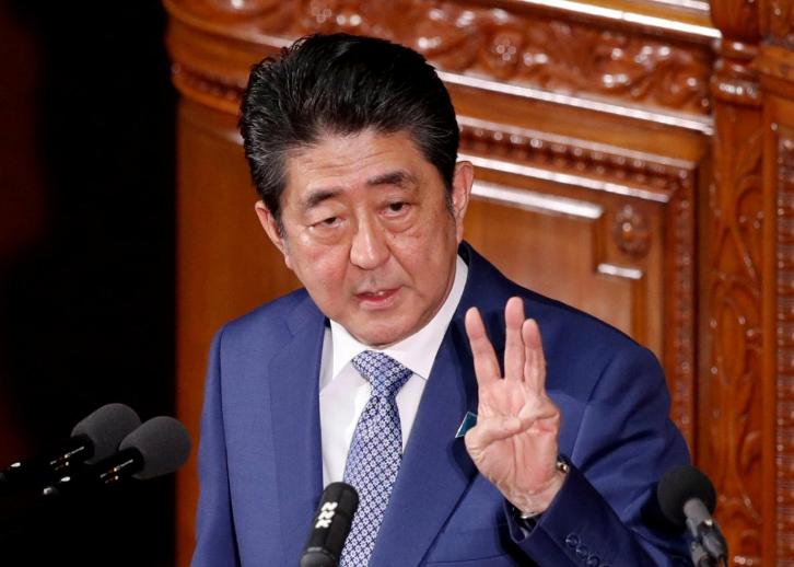 Nhật muốn Triều Tiên giải quyết vấn đề bắt cóc công dân - ảnh 1