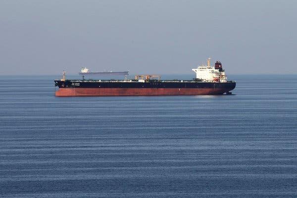 Tàu chở dầu UAE mất tích ở eo biển Hormuz - ảnh 1