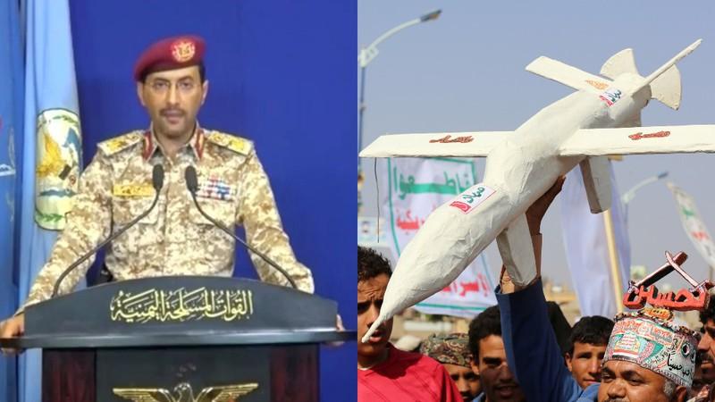 Sau Saudi Arabia, nhóm Houthi dọa tấn công UAE - ảnh 1