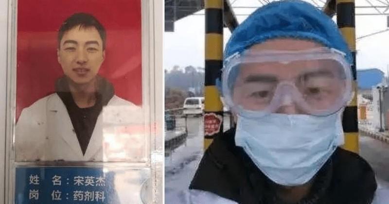 Dược sĩ 28 tuổi đột tử sau 10 ngày chống dịch Corona - ảnh 1