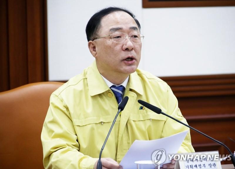 Dịch Corona: Hàn Quốc chi 1,7 tỉ USD giúp người buôn bán nhỏ  - ảnh 1
