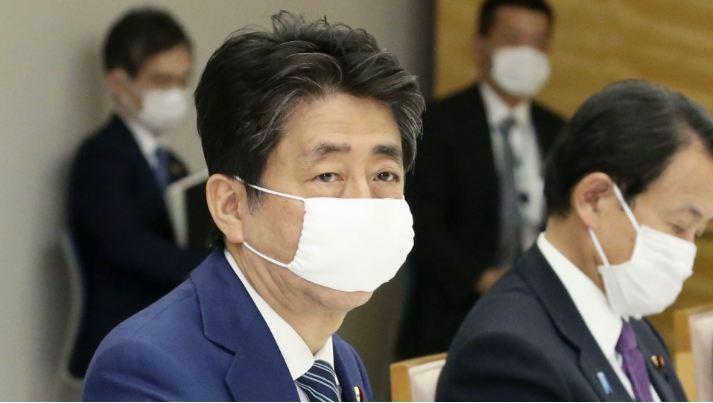 Nhật Bản cấp 300.000 yen cho mỗi gia đình gặp khó vì COVID-19 - ảnh 1