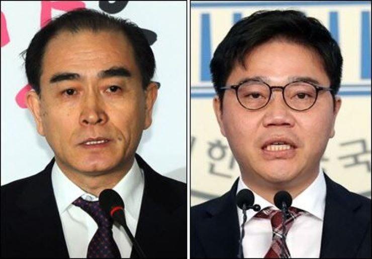 2 nghị sĩ Hàn Quốc xin lỗi vì tung tin thất thiệt về ông Kim - ảnh 1