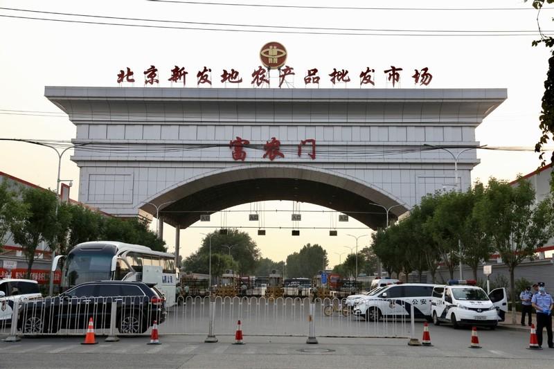 Đến lượt Đài Loan nói không dính líu ổ dịch COVID-19 Bắc Kinh - ảnh 1