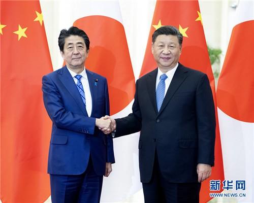 Đảng cầm quyền Nhật thúc chính phủ hủy chuyến thăm của ông Tập - ảnh 1